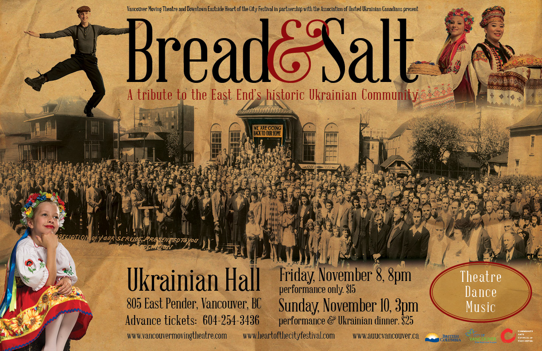 Bread&Salt Poster H