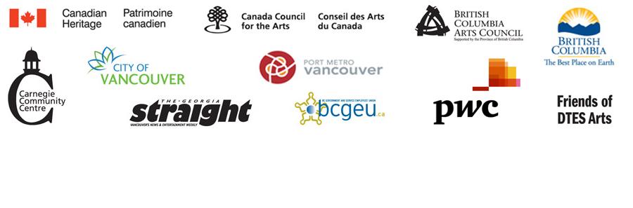 HotC logos_2014