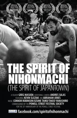 Nihonmachi