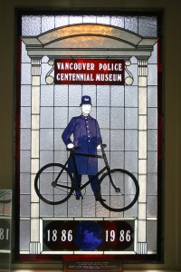 Vancouver Police Museum - Glass wall_sm